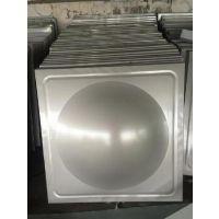 德州浩宇直销水箱模具 不锈钢水箱模具现货供应