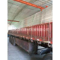 广州钢跳板生产厂家