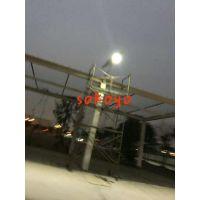 上海浦东太阳能挂壁灯LED价格在哪里买