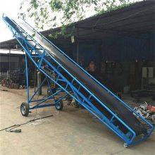 槽型防滑皮带机 润华 粉碎物料传送机 木材装车输送机