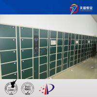 天瑞恒安 TRH-ZSL-135 智能储物柜系统,电子储物柜