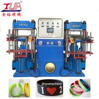 100T硅胶成品油压机 双头可定制 金裕精机