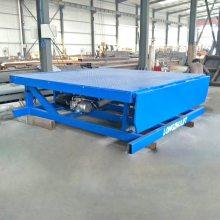 厂家定做10吨固定式登车桥 电动液压升降集装箱装卸平台
