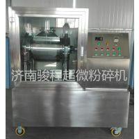 济南骏程厂家供应三七超细打粉机 中药材低温粉碎设备
