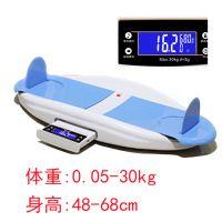 婴儿智能体检仪,身高体重测量仪,电子婴儿体重秤