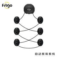 Fitgo快系带系统自动旋钮鞋扣