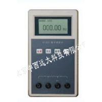 中西 数字微欧计(充电电池使用) 型号:KJ03-K1951 库号:M320839