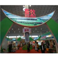 2018中国武汉现代化畜牧养殖展览会