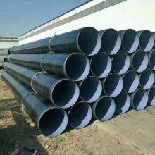 小区饮用水用DN600防腐螺旋钢管、Φ630mm防腐螺旋焊管每支多少钱