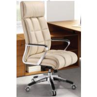正之元大班椅、老板椅、主管椅