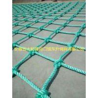 公园游乐场攀爬网尼龙网防护网供应生产商找太和肖口镇东升绳网厂
