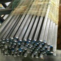 池州钢材厂家 宝钢527A20圆钢价格,欧洲标准527A20