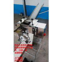 全自动水饺机SJ-100型变频调速新永久生产厂家