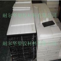 白色PPO板 =黑色PPO板 =聚苯醚PPO板= 耐高温PPO板=绝缘PPO板可零切加工