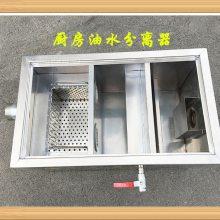 上海不锈钢隔油池---环保检查证件齐全
