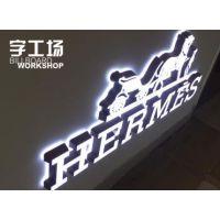 时尚LED迷你发光字解决方案|简述迷你字和超级迷你字的不同之处-深圳字工场