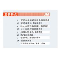 供应昆仑JM222L便携式温度计