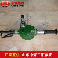 ZQS-65/2.2S气动手持式锚杆钻机,气动手持式锚杆钻机厂家,ZHONGMEI