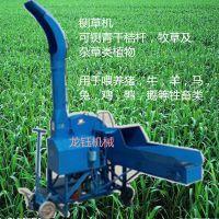 鲜料铡草青贮机报价 养殖专业户怎样选择机械方法