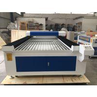 厂家供应1325纤维板 吸音板隔音材料激光切割机