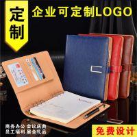 a5活页替芯日记本笔记本加印LOGO彩页、上海定做中心专线021-56551986