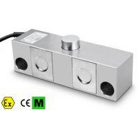 供应意大利Diniargeo不锈钢梁传感器DSBI系列