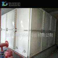 科能直销smc玻璃钢水箱 方形组合式屋顶消防水箱