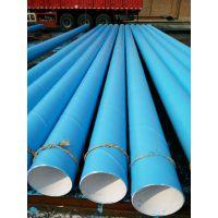 饮水管道用环氧粉末防腐钢管结构