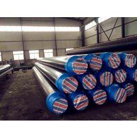 鑫方略DN350高密度聚氨酯保温管材质Q235