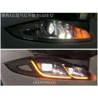 捷豹XJ改灯-捷豹XJL原装原厂车灯改装升级-卤素灯换全LED大灯