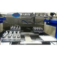 海尔洗衣机刹车件自动喷涂机xjc-5.0选择鑫建诚厂家直销五轴喷涂机