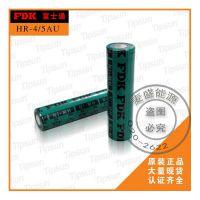 日本原装进口FDK品牌|HR-4/5AU镍氢电池|1.2V可充电柱状电池|品质保证