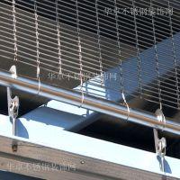 华卓不锈钢装饰网 别墅走廊屏风金属网帘 室外墙体防护反光窗帘