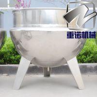 重诺厂家直销 汤类熬煮夹层锅 鸡汤熬煮锅