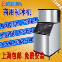 万利多制冰机多少钱一台_奶茶店制冰机厂家