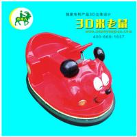 木羊人XKMLS亲子乐园游乐玩具 亲子卡通电瓶车批发 3D立体米老鼠碰碰车