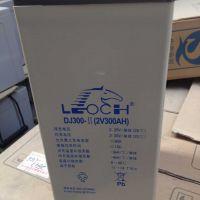 大同理士蓄电池2V600AH报价理士UPS蓄电池质量好价格低
