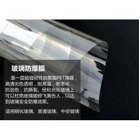 苏州玻璃贴膜,苏州防爆膜,苏州隔热膜,苏州磨砂膜,苏州伊然美玻璃贴膜