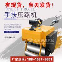 小型手扶压路机 小区柏油路单轮手扶压路机 能洒水压沥青能压10cm