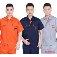 夏季短袖工作服套装男 车间定制短袖厂服劳保汽修河南郑州工程服定做