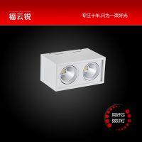 供应福云锐品牌单头双头0-10V可控硅方形LED明装调光射灯