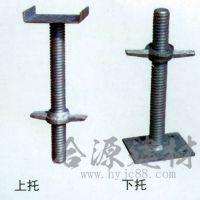 焰鑫金属建筑可调底座和可调顶托的区别,规格有哪些?