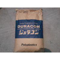 DURACON EW-02 抗静电性聚甲醛 10%碳黑添加POM