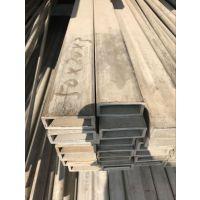 柳州50x20x3.0厚304无缝不锈钢扁管 印染设备用扁管