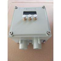 粉尘防爆仪表盒 ExtDA21IP65