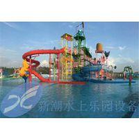平顶山郏县泳池水上乐园、专业生产人工造浪、新潮海洋世界主题水屋
