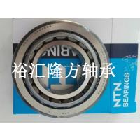 高清实拍 NTN EC0.1 CR08858 圆锥滚子轴承 ECO.1 CR08858 原装正品
