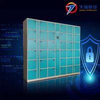 天瑞恒安 TRH-ZWM-48温州刷卡柜厂家,温州刷卡智能联网柜厂家