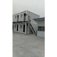北京拼装箱房厂家、捷维诺打包箱式房厂家、北京集装箱活动房直销