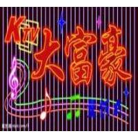 上海霓虹灯加工